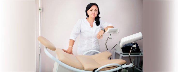 Помощь врача гинеколога