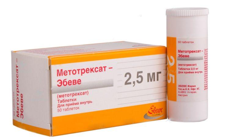 Современное лечение ревматоидного артрита