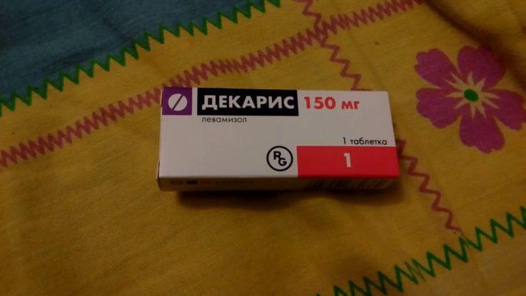 Лечение аскаридоза