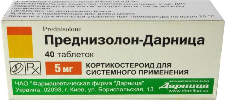 Лечение лекарственными средствами