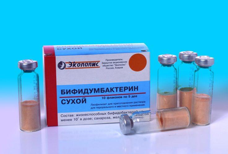 Применение пробиотиков и пребиотиков