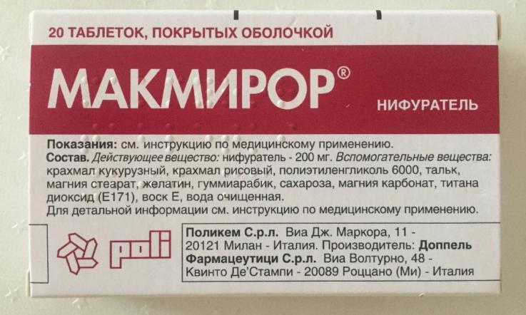 Лечение дуоденита