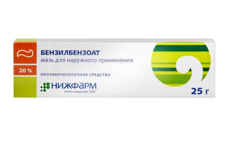 Препараты, применяемые при лечении чесотки