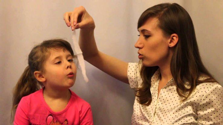 Лечение бронхообструктивного синдрома у детей