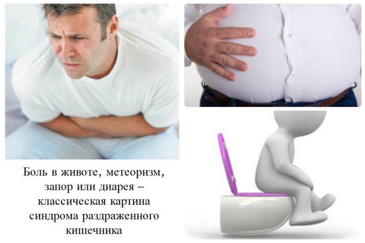 Основные причины синдрома раздражённого кишечника