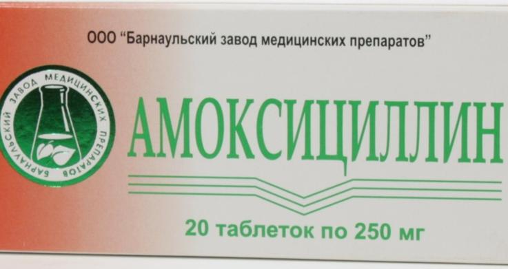 Лечение миокардиодистрофии