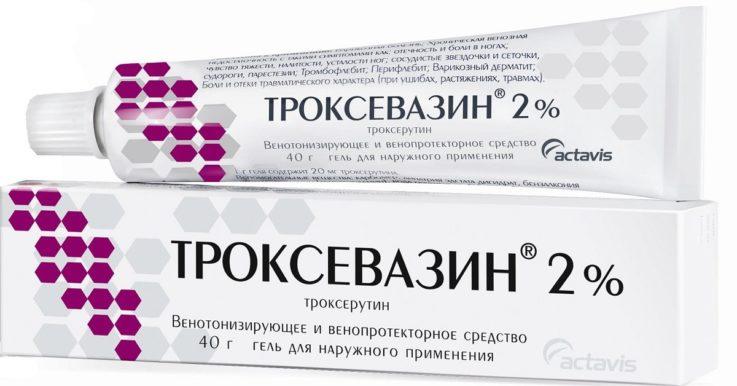 Лечение флебита