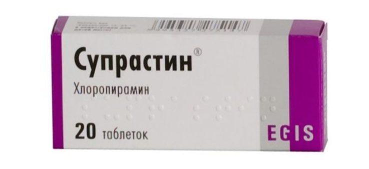 Общие рекомендации для тех, кто собрался делать прививку от гриппа