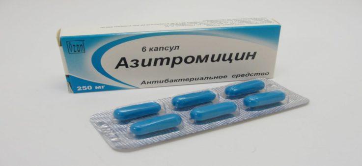 Лечебная тактика при атипичных пневмониях