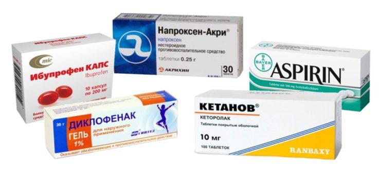Использование нестероидных противовоспалительных средств (НПВС)