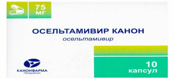 Основные лекарственные препараты для лечения вирусных пневмоний