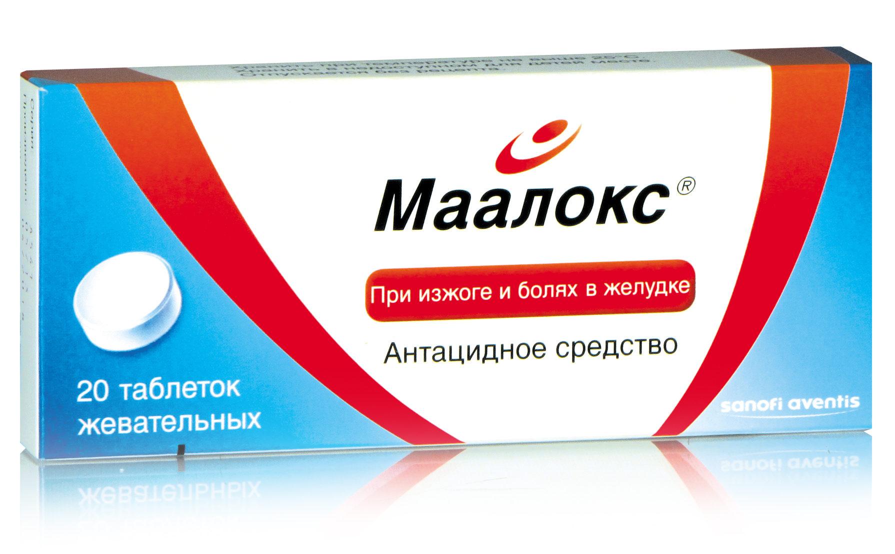 С какими препаратами можно сочетать Омепразол